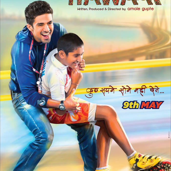 Stanley Ka Dabba Marathi Movie Download Free