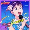 Showa Idol's Groove 2