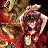 Werewolf Game Music Cover Art