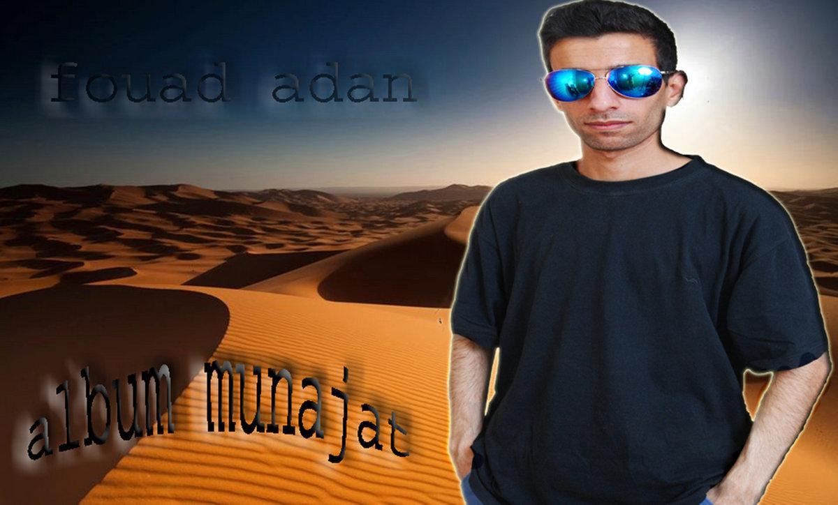 adane mp3