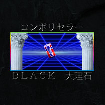 BLACK 大理石 EP cover art