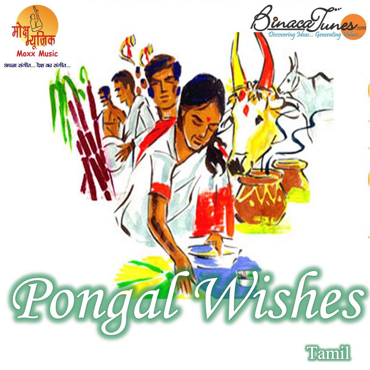 Kaala tamil ringtone mp3 free download | Peatix
