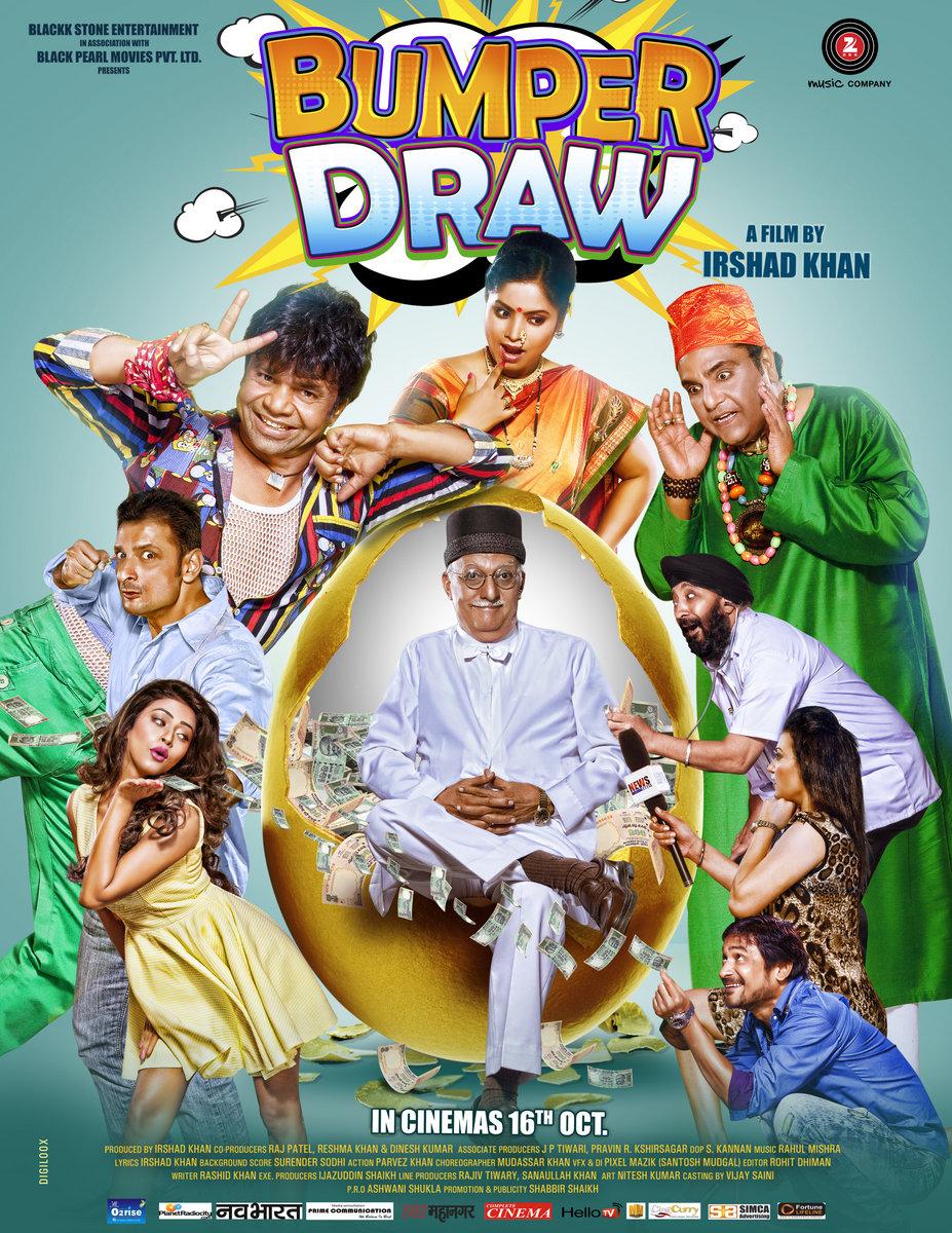 Khiladi 786 Tamil Movie Full Download Sol De Terrace