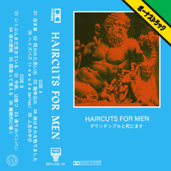 haircuts for men: ダウンタンブルと死にます ep (2016) - Bandcamp