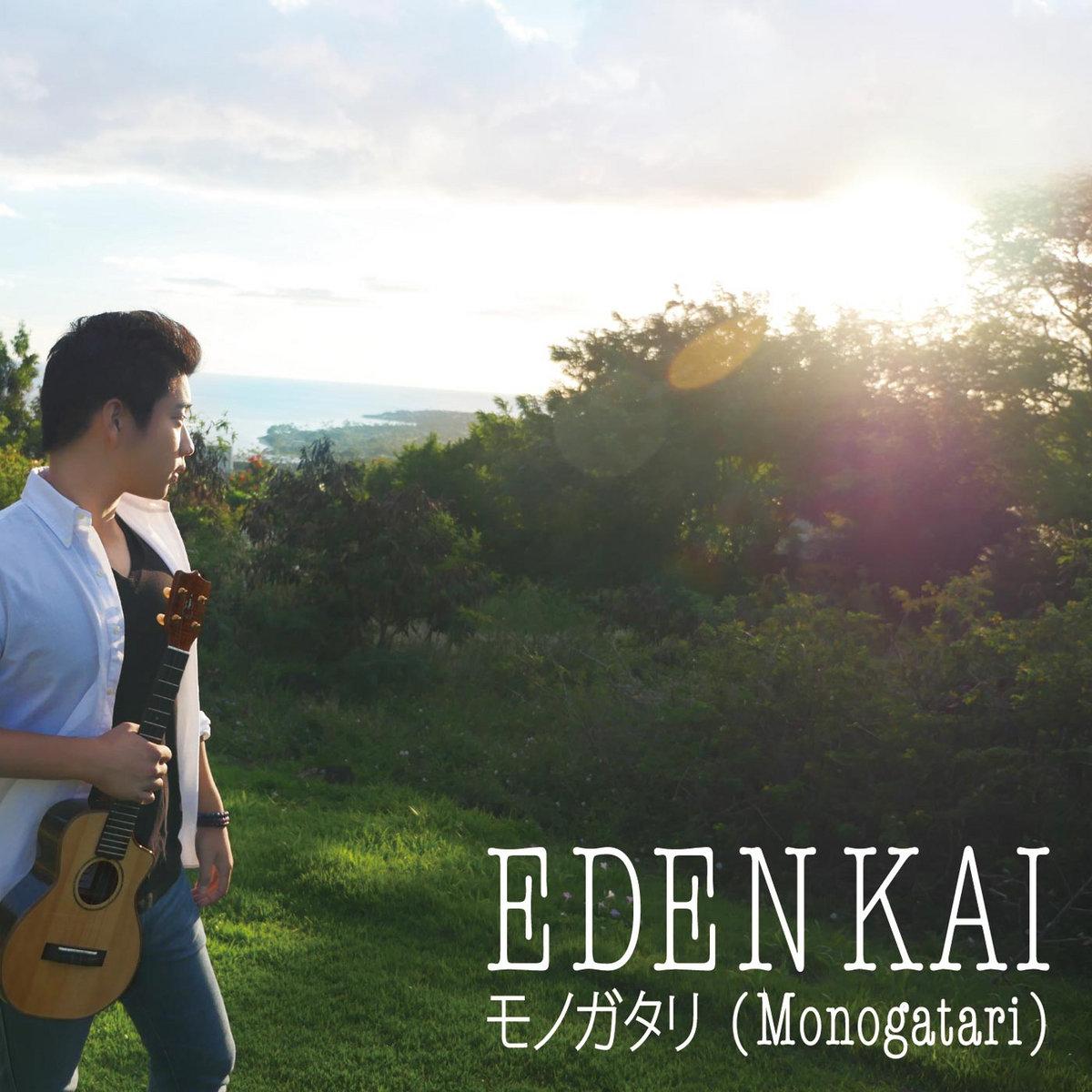 「 モノガタリ (Monogatari)」 by Eden Kai [イーデン・カイ] Yusuke Aizawa (鮎澤悠介)