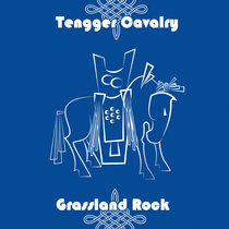 Grassland Rock (remix) cover art