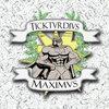 Tickturdius Maximus Cover Art