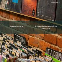 新曲モラトリアム日本語版 (Shinkyoku Moratorium Nihongohan) cover art