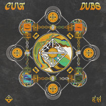 Cult Dubs [Phase 1] cover art