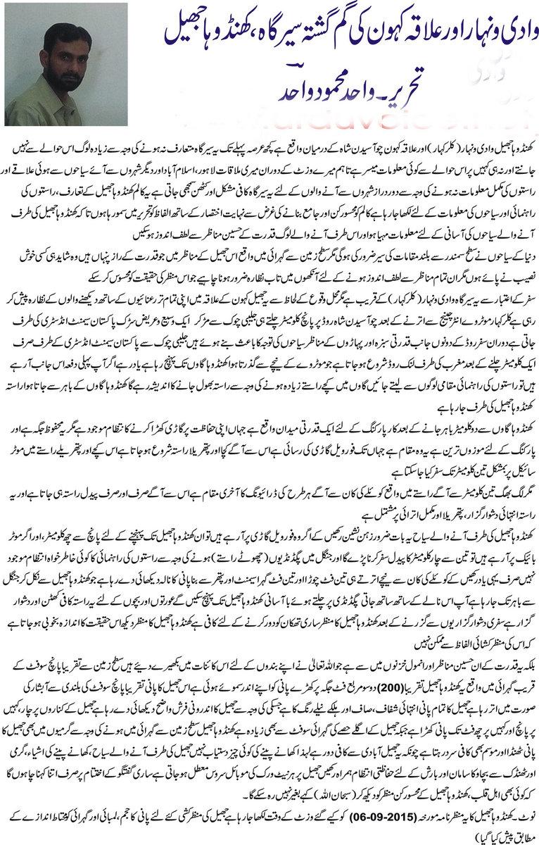 Feroz Ul Lughat Urdu Pdf