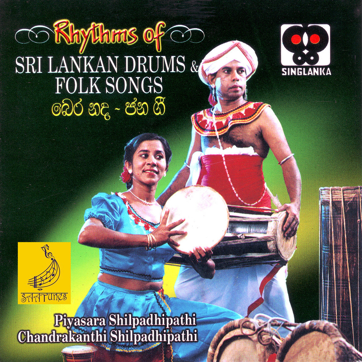 Taki Taki Full Song Downloadbin Mp3: SRI LANKAN FOLK SONGS : Asking For Permission To Sing