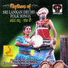 Rhythms of Sri Lankan Drums & Folk Songs Cover Art