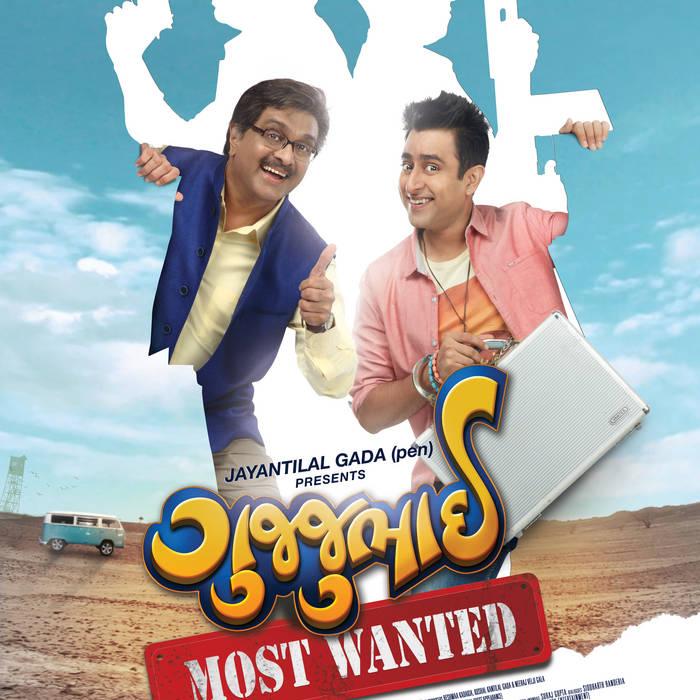 Sambandh 3 movie online in tamil free download