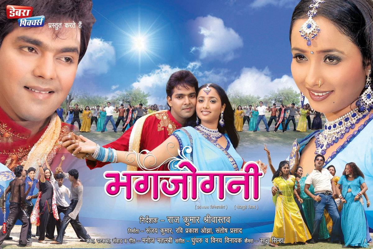 Yeh kaisa karz hindi movie theri judha video song nagarjuna.