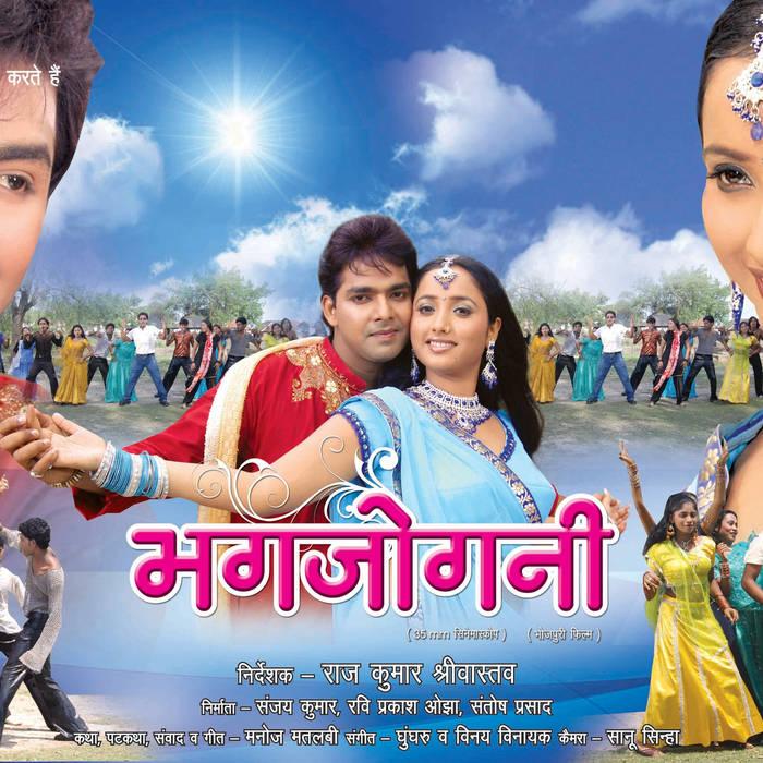 Bhojpuri movie doodh ka karz video song download | penmarengtica.