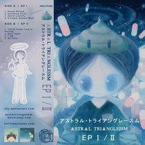 EP I / II cover art