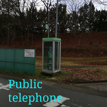 Public telephone cover art