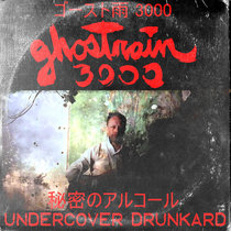 Undercover Drunkard cover art