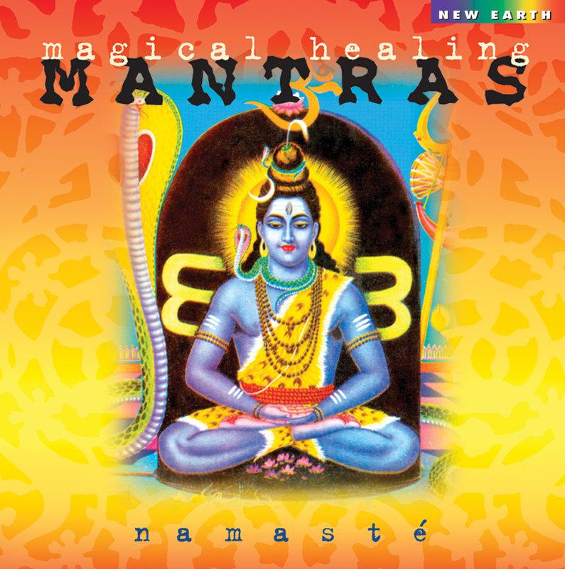 magical healing mantra aum shree ram