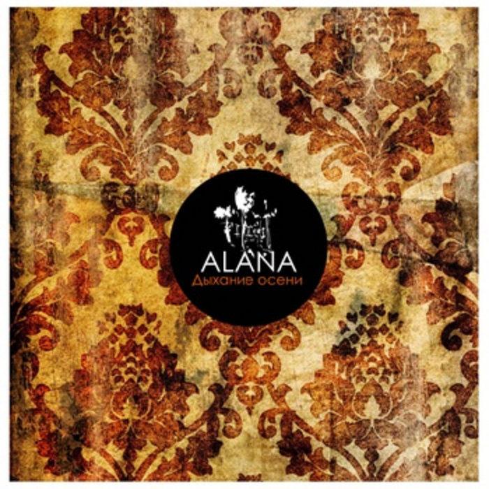 Alana & Leigh Cline on Bandcamp
