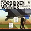 Forbidden Summer Cover Art