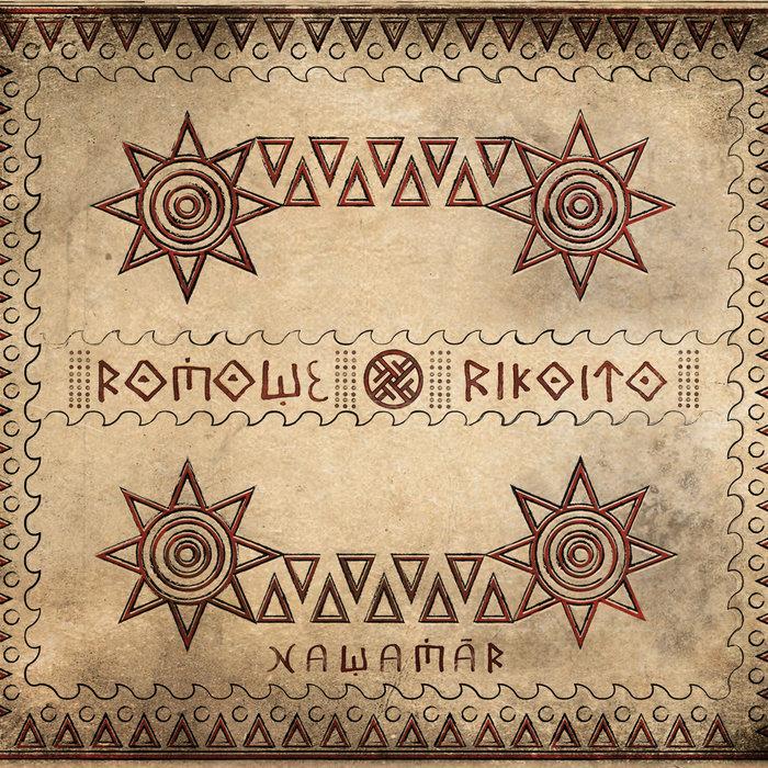 ROMOWE RIKOITO СКАЧАТЬ БЕСПЛАТНО
