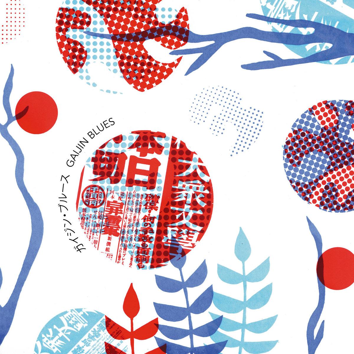 「Gaijin Blues / Gaijin Blues EP」の画像検索結果