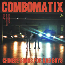 Chinese Songs For Bad Boys cover art