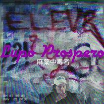 DOPEFIEND cover art
