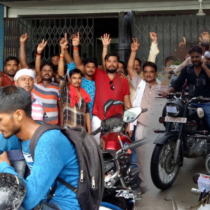 Bindiya Maange Bandook Tamil Movie Mp3 Download | limamake