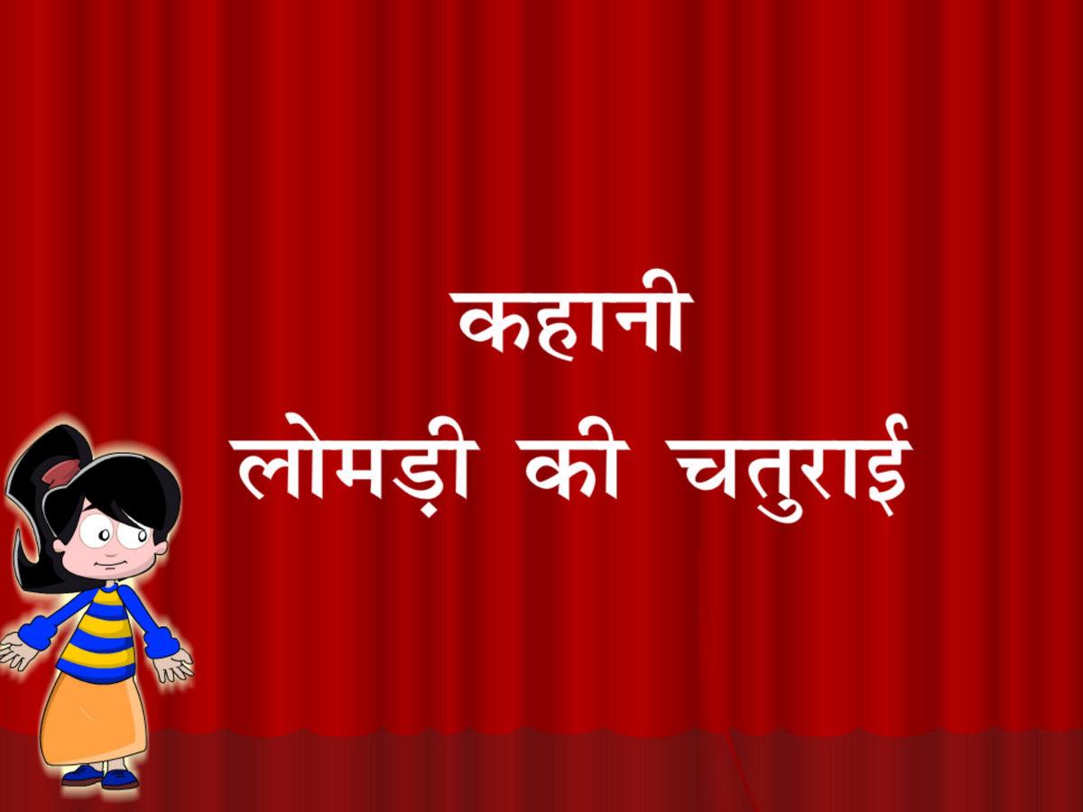 Mera Pind Hindi Full Movie 1080p Hd Mp4 Movie Download