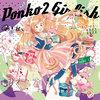 Ponko2 Girlish Cover Art
