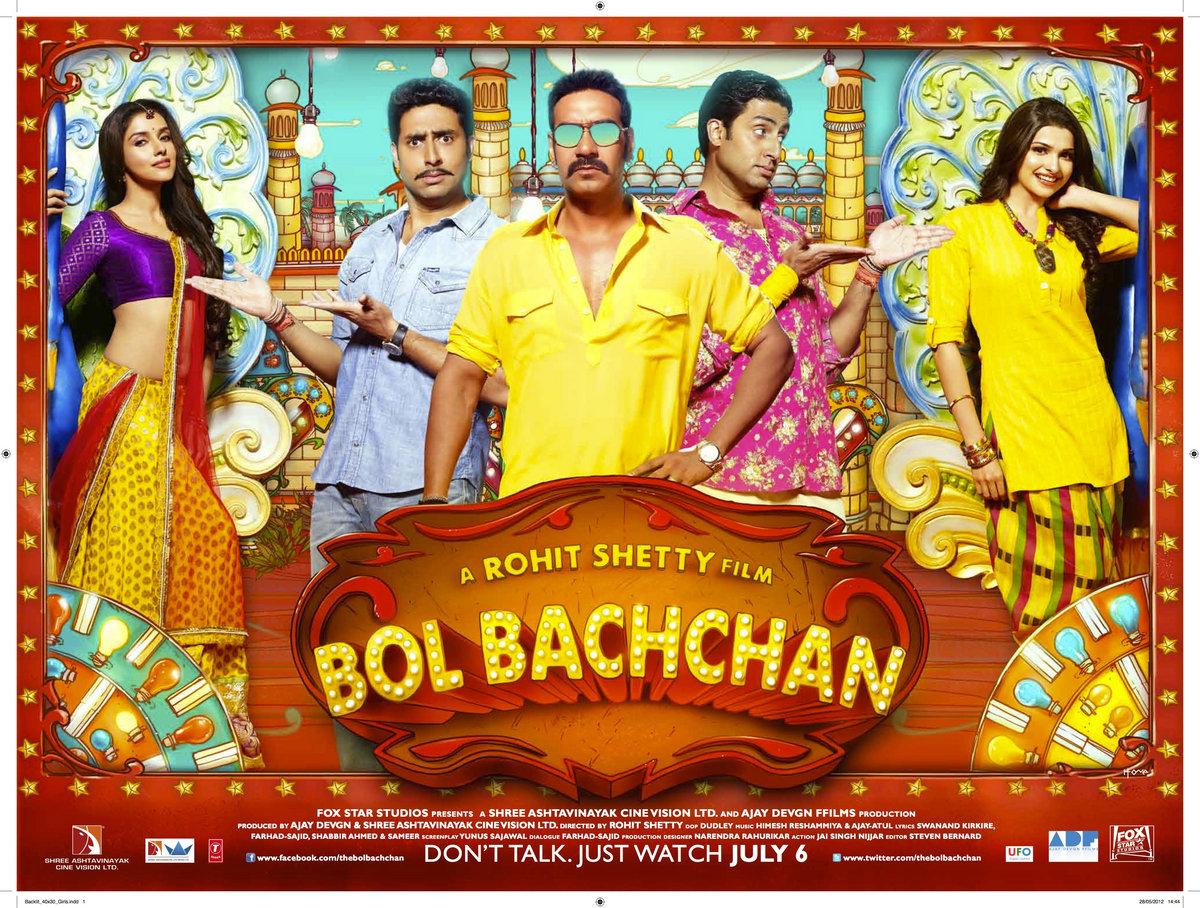 Highway 5 Punjabi 2 Full Movie Free Download In Hd 720p Payprefenta
