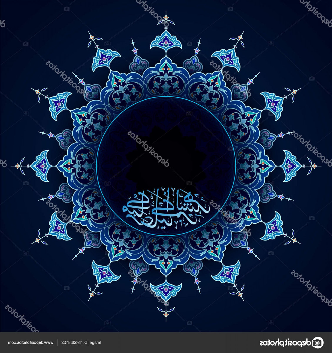 Download Ramadan Songs RingTunes and Naats 2019 | Ramadan Naat