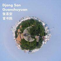 Guanshuyuan - 官书院 cover art
