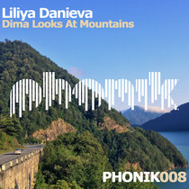 Dima Looks at Mountains EP cover art