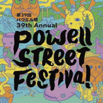 On The Spot (Live @ Powell Street Festival 2016) by Jaro Sounder