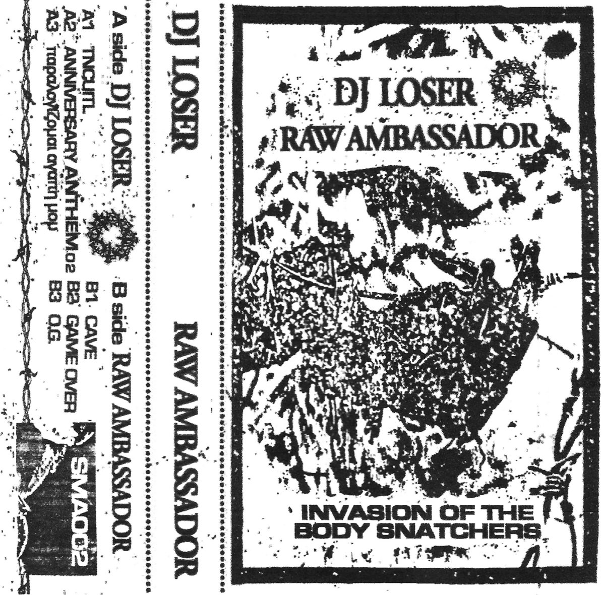 invasion of the body snatchers | smashing tape records