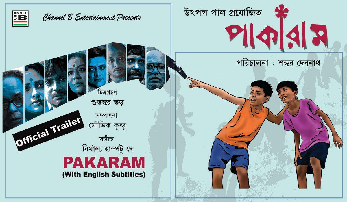 hero 420 bengali full hd movie download 720p