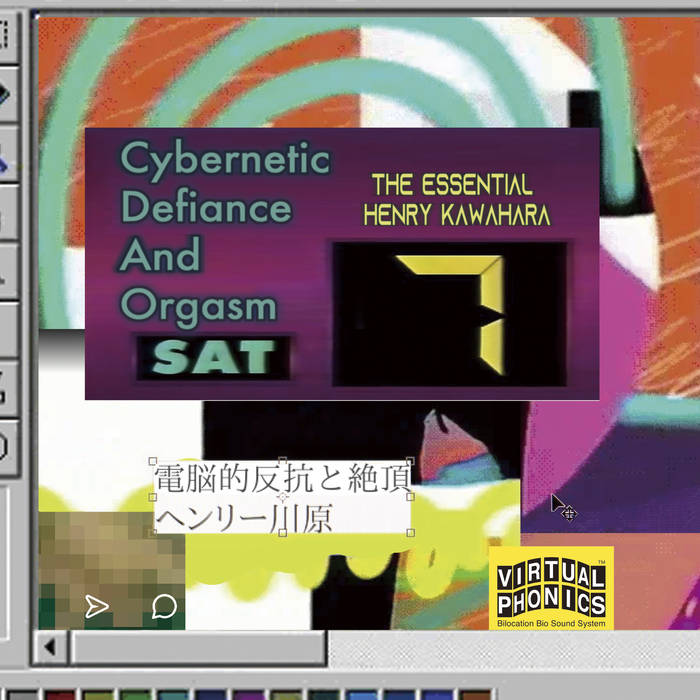 Cybernetic Defiance and Orgasm: The Essential Henry Kawahara
