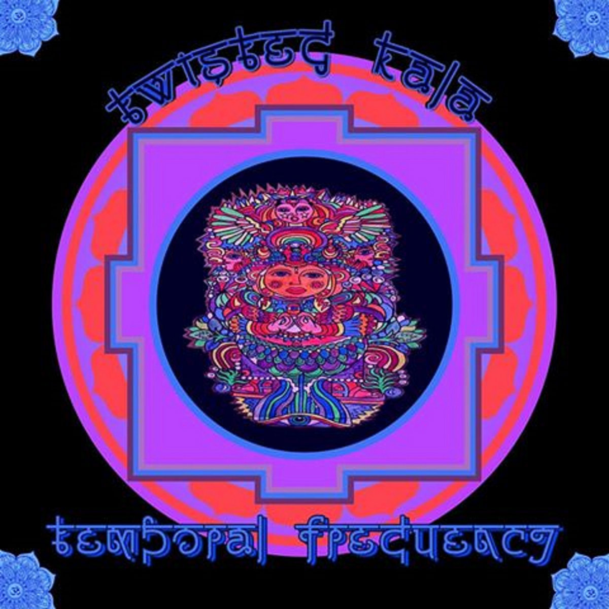 Sun Frequency, Psy Mind Travel Meditation (126   22Hz