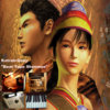 Beat Tape Shenmue Cover Art