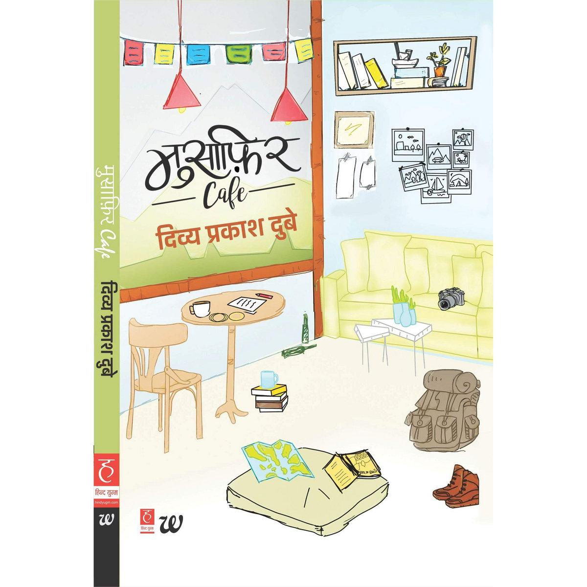 Gunaho Ka Devta Pdf File