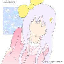 ターン・ユア・ラヴ・アラウンド - Single cover art