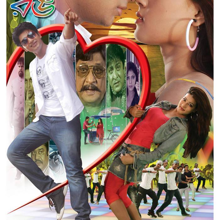 Free hot video songs hindi