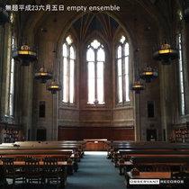 無題平成23六月五日 (Mudai Heisei 23 Rokgatsu Itsuka) cover art