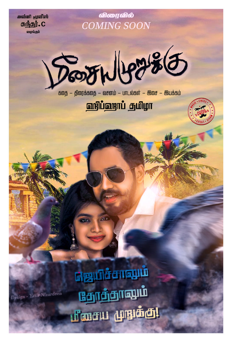baba tamil movie songs free download starmusiq