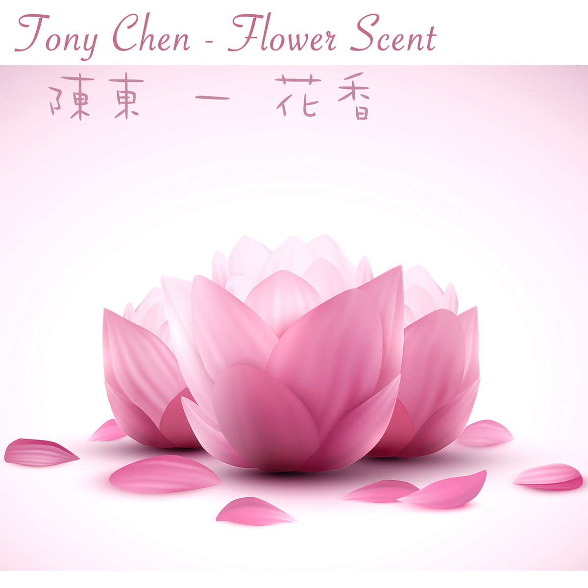 Flower Scent Tony Chen