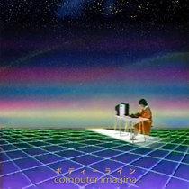 COMPUTER IMAGINA cover art