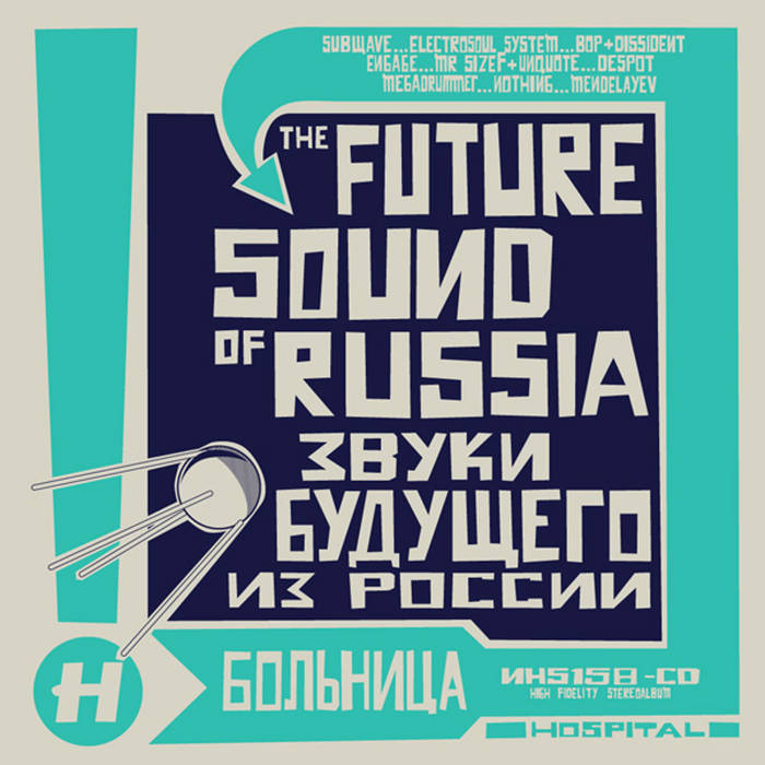 Download VA - Future Sound of Russia [NHS158CD] mp3